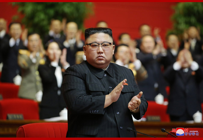 WPK elects Kim Jong Un as General Secretary of the Party